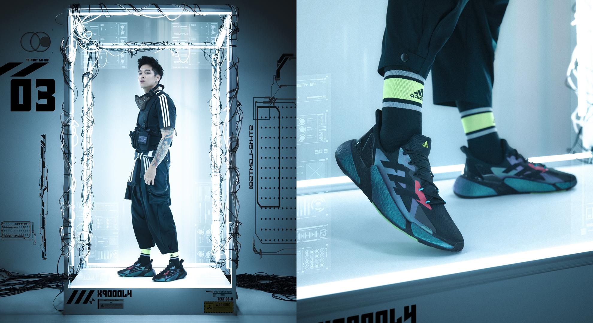 金曲入圍只是開始!adidas X9000 科技跑鞋 x 最強嘻哈新人高爾宣,教你如何用 Cyberpunk 穿搭炸翻全場