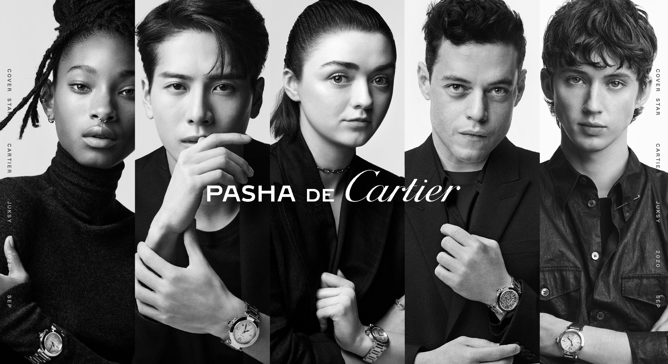 JUKSY STAR ★ Pasha de Cartier 領航百變新世代・用不凡創造零侷限的未來