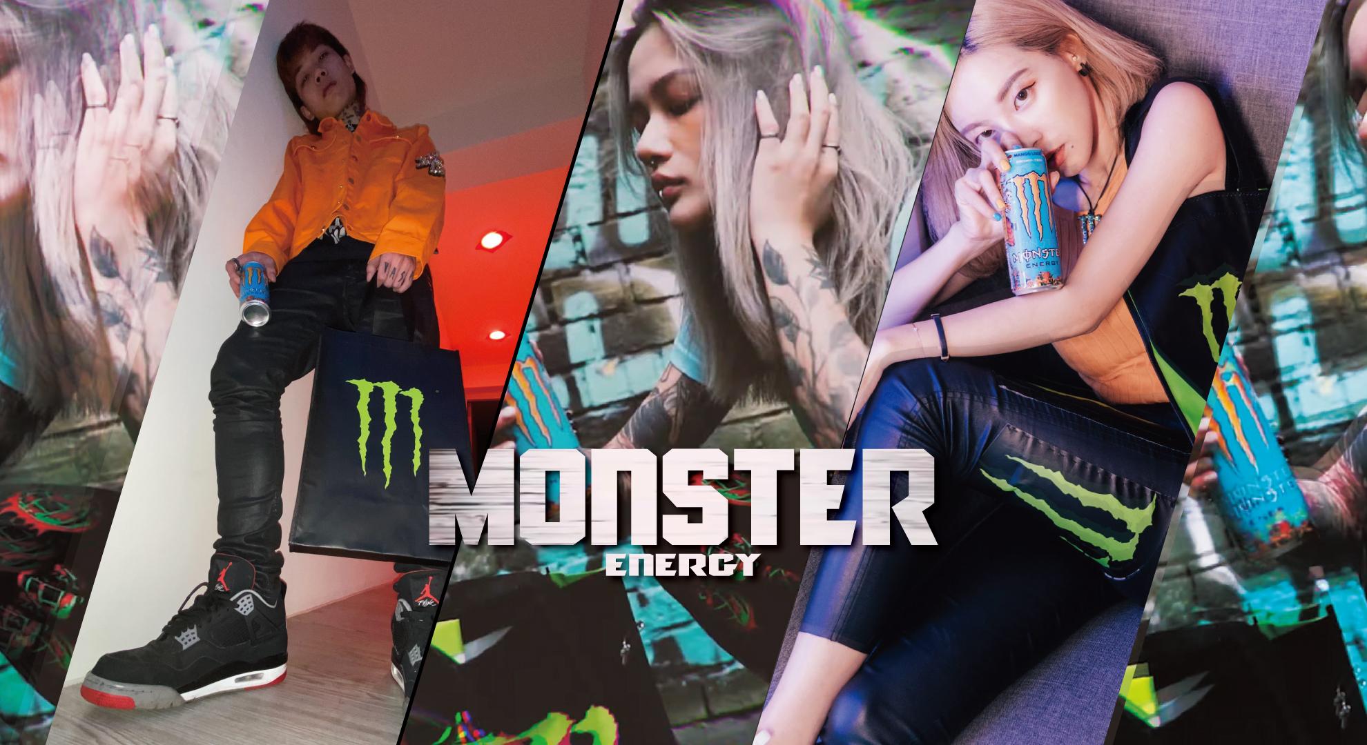 超Slay!這組 Monster Energy 魔爪高配版潮人必收!