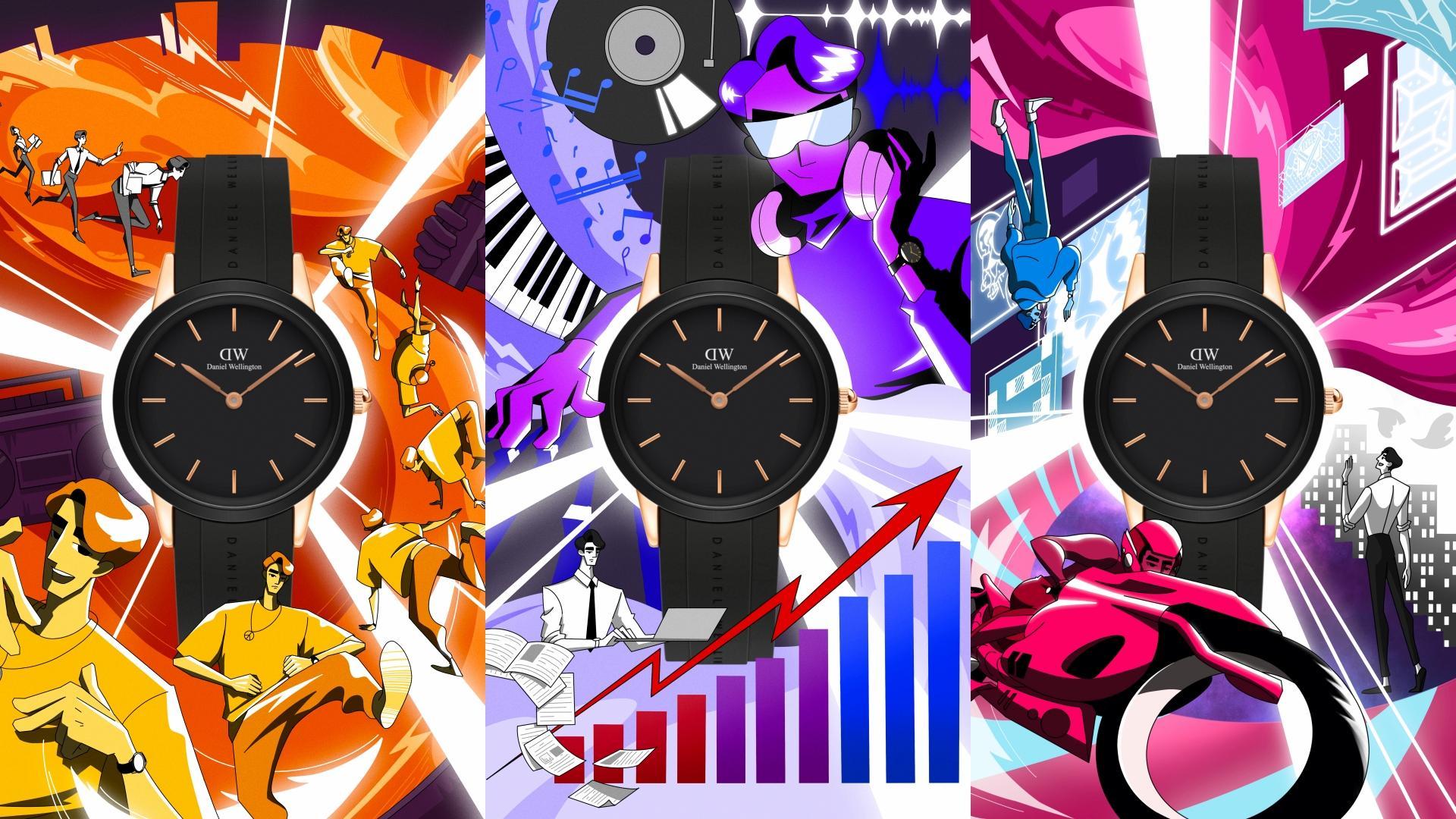 怎麼玩出精采人生?生活玩家必備行頭 DW 最新黑魂錶款帶你闖出自我!